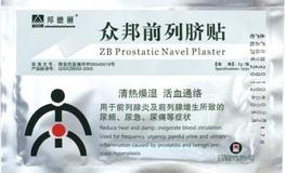 Китайские урологические пластыри отзывы специалистов